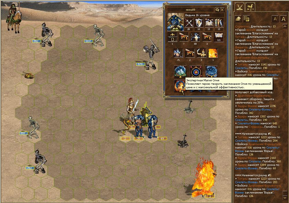Картинки с битвами гладиаторов
